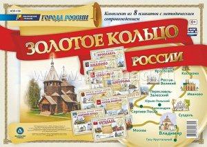 Комплекты плакатов (8 плакатов)
