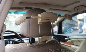 Складная авто-вешалка бежевая