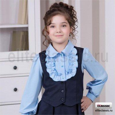 ЭлКласс. Карнавальные костюмы. С 1 мая повышение цен! — Жакеты, жилеты девочкам (костюмка, трикотаж) — Одежда для девочек