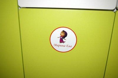 Именные стикеры на одежду и канцы. Если ребенок потеряшка — Наклейки на кабинки в детский сад — Детям и подросткам