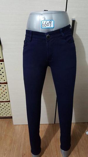 Базовые темно-синие штаны ( дешевле СП)