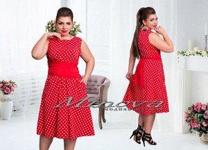Платье Ткань шелк-вискоза
