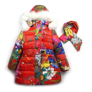 Курточка Курточка для девочки идеально подойдет вашей дочурке в холодное время года. Изготовлена из водоотталкивающей ткани с утеплителем из синтепона. Удобная и практичная идеально подойдет для прогу