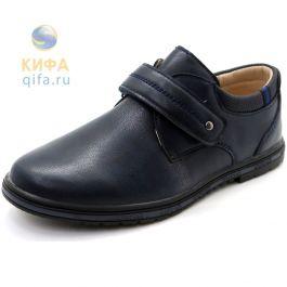 Отличные туфли к школе