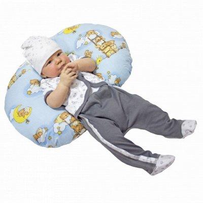 Нежные комплекты на выписку, все лучшее для новорожденных (1 — ПОДУШКИ - для беременных (+наволочки), кормления, прогулки