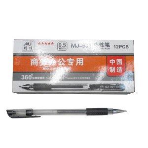 89. Гелевая черная ручка1 0,5 мм 12 штук Артикул: Н-901