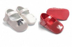 Туфельки-пинетки белые/красные