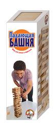 """Игра для детей и взрослых """"Падающая башня"""" арт.01506"""