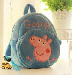 """Рюкзачок """"Джордж"""""""