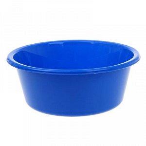 Таз круглый «Кливия», 4 л, цвет синий