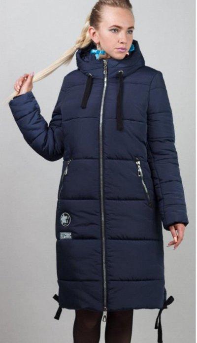 Белорусская одежда в наличии! +куртки +серебро! — Ми*ракс. Россия  — Демисезонные куртки