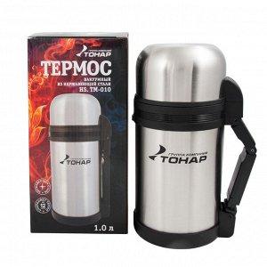 Термос HS.TM-010 1000ML (дополн.пласт.чашка, скл.ручка, ремень) TONAR