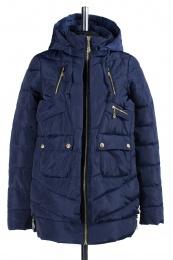 Демисезонная куртка р-р 42
