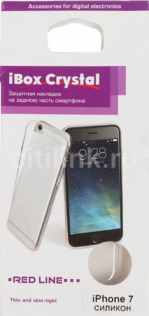 IPhone 7 Plus/8 Plus (прозрачный) (РАСПРОДАЖА)