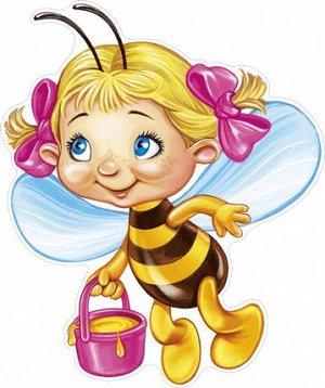 88.056.00 Плакат А3 Пчелка Девочка...