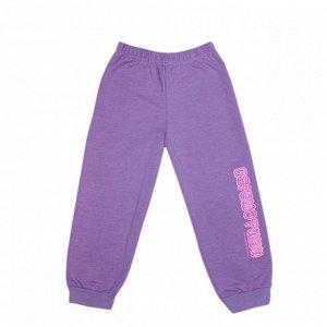 Брюкии для девочки фиолетовые