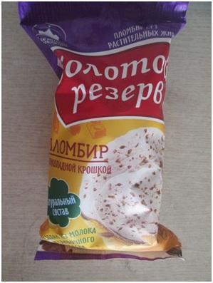 Золотой резерв пломбир с шокол. крошкой в шок. гл. (в/ст) 80г (24шт.)