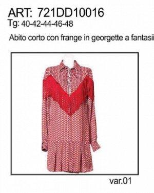 Оригинальное платье Дени Роуз