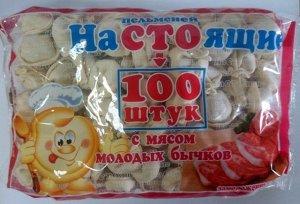 """Пельмени """"Настоящие"""" с мясом молодых бычков 900г (1/10)"""