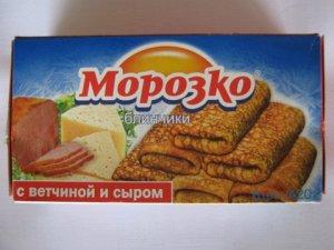 """Блинчики с ветчиной и сыром 420г """"Морозко"""""""