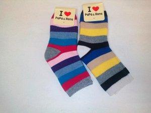 Носки махровые в полоску разноцветные