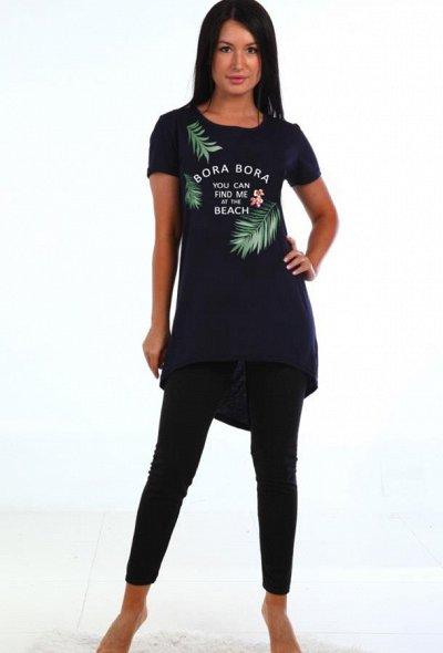НОвинки! *BonVoyage* шикарные футболки! платья, сарафаны 🤩   — Новинки! сарафаны, лонгсливы, платья, туники — Платья