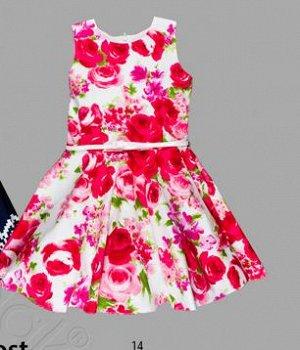 Платье нарядное, Дадак, х/б