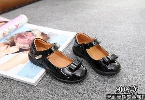 Замечательные туфельки к школе