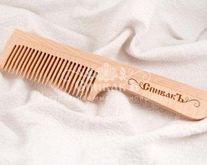 Расчёска с ручкой деревянная,малая