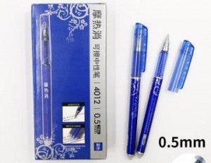 Ручка пиши-стирай синие чернила 1 шт.+ 14 стержней с синими чернилами