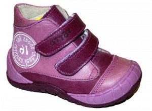 Утепленные кожаные демисезонные ботинки ТОТТО 25 р-р (16,7 см)