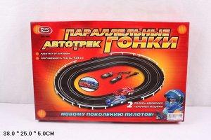Игровой набор Автотрек А144-Н06055 0807 (1/36)