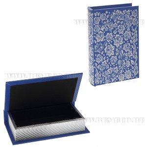 Шкатулка-книга, L14,5 W5 H 23,5 см