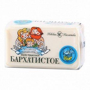 Мыло 140г БАРХАТИСТОЕ п/п (4шт)