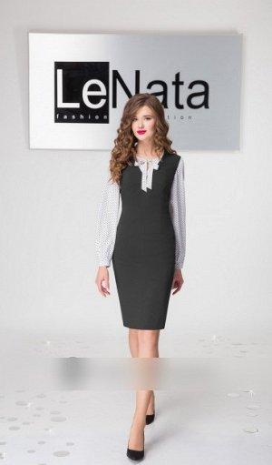комплект сарафан+блузка