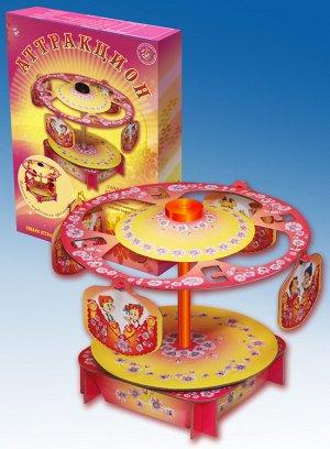 """Карусель Сборная модель """"Аттракцион """"Карусель"""" представляет собой красочную крутящуюся игрушку, которую нужно предварительно собрать из картонных и пластиковых элементов. Это кропотливая и не совсем л"""