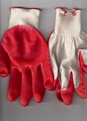 """перчатки Перчатки рабочие хб  13 класс вязки  с одинарным латексным покрытием """"ЛЮКС""""  КРАСНЫЕ"""