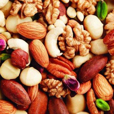 Вкусности. Орехи и сухофрукты - Упаковка от 250гр!