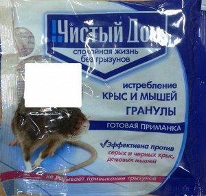 Гранулы от крыс и мышей (Код: 9519)
