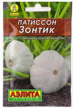 Патиссон Зонтик (Код: 81316)