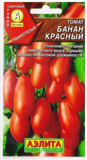 Томат Банан Красный (Код: 6288)