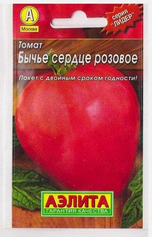 Томат Бычье сердце Розовое (Код: 13748)