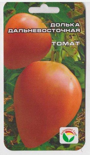 Томат Долька Дальневосточная (Код: 67369)
