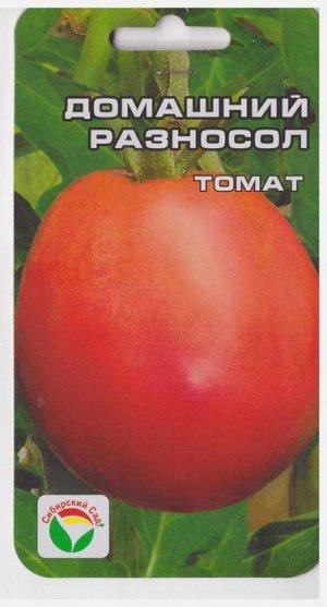 Томат Домашний Разносол (Код: 67370)