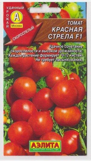 Томат Красная Стрела (Код: 8993)