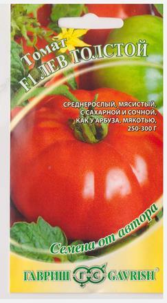 Томат Лев Толстой (Код: 81157)