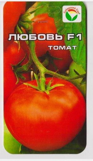 Томат Любовь F1 (Код: 68508)