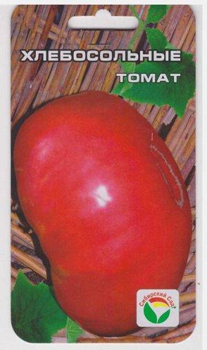 Томат Хлебосольные (Код: 5665)
