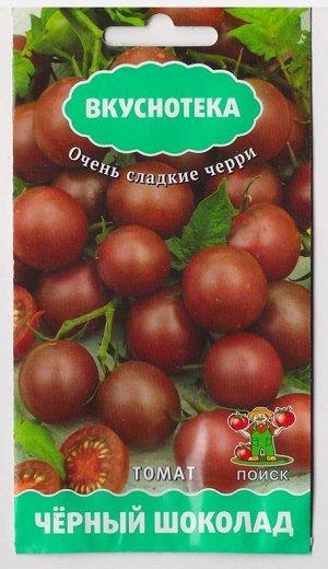 Томат Черный Шоколад (вкуснотека) (Код: 72856)