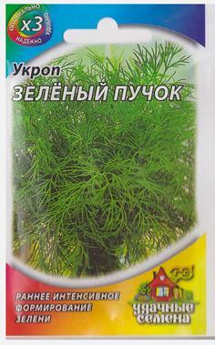 Укроп Зеленый пучок (Код: 80481)